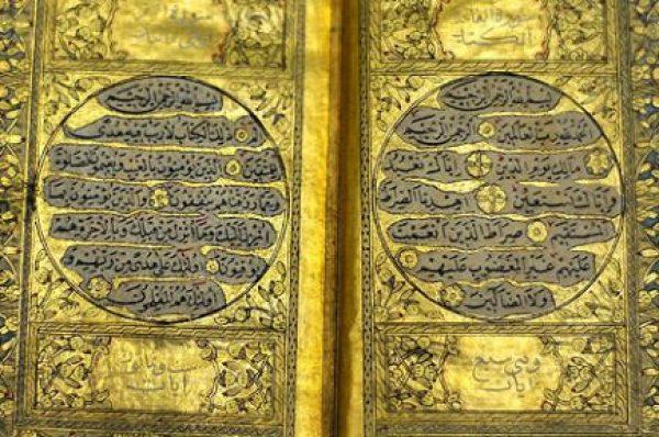 Qurani-Kərimdə  rəqəmlərin möcüzəsi