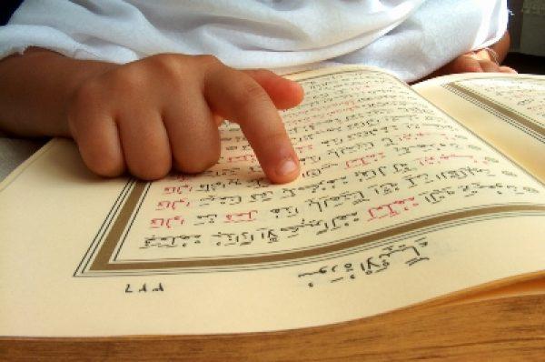 Qurani-Kərim oxumağın fəziləti