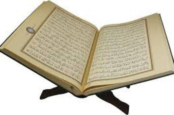 Azərbaycanda dövlət səviyyəsində Quran müsabiqəsi keçiriləcək
