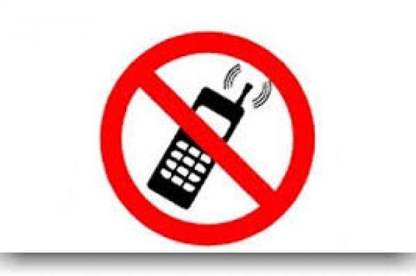Namazda telefon çalarsa nə etməliyik? (video)