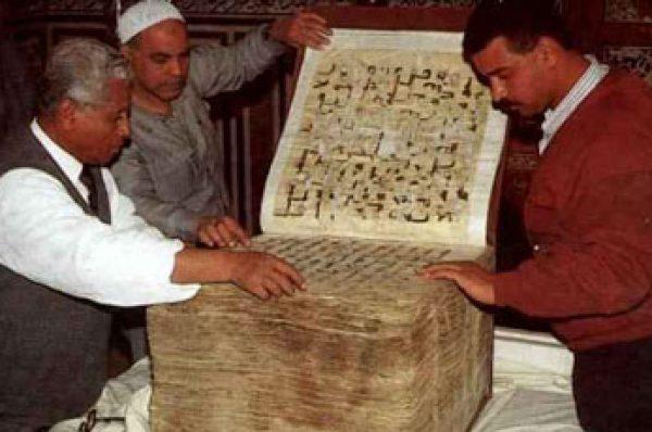 Peyğəmbər dövrünə aid Quran tapıldı