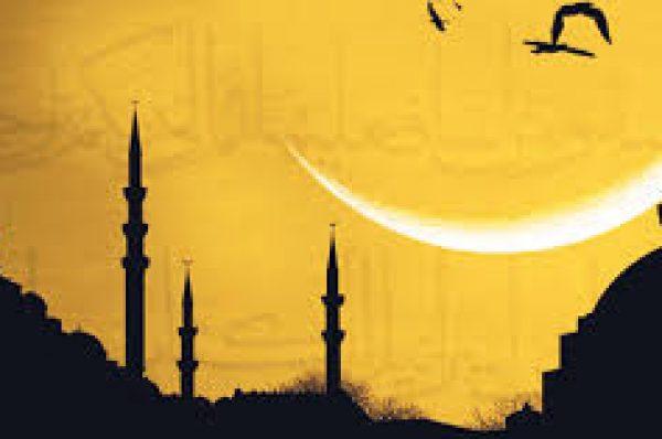 Ramazan ayı nə vaxt başlayır