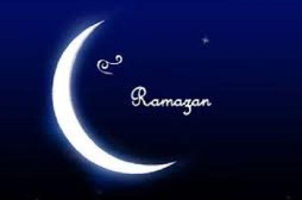Ramazan ayının fəziləti