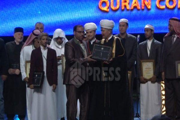 Moskvada Quran oxuma yarışı keçirilib