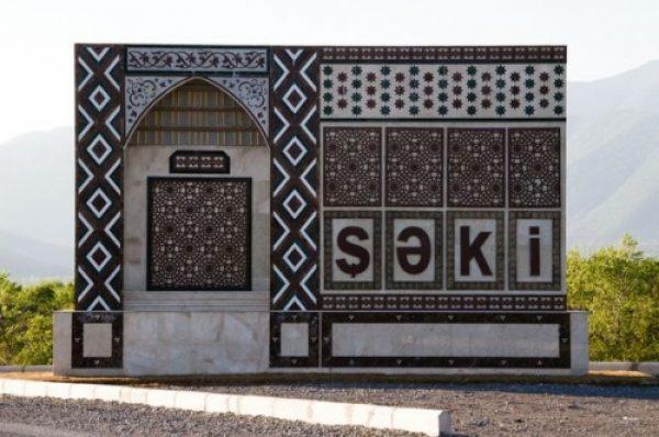 """Şəki """"Türk dünyasının mədəniyyət paytaxtı"""" elan olundu"""