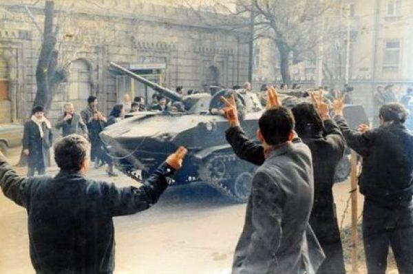 20 yanvarda hərbi müdaxilə