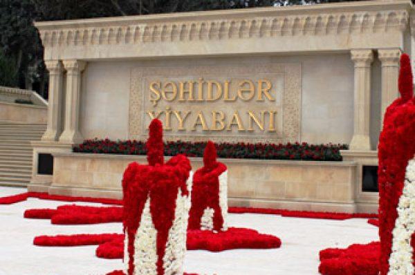 Şəhidlik