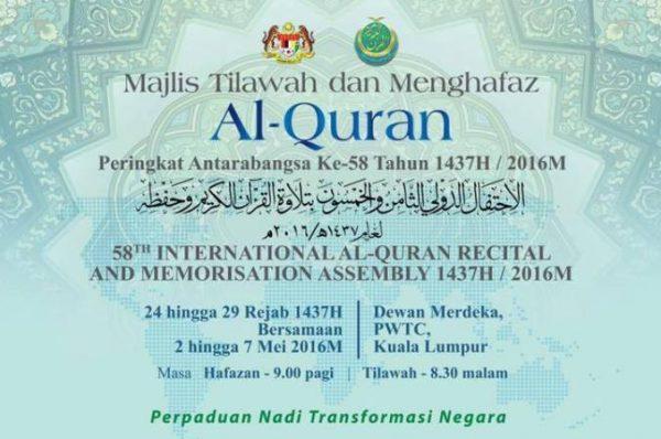 Azərbaycanlı hafizlər Kuala Lumpurda uğur qazandılar