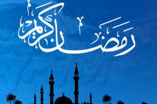Ramazanı necə keçirək? (video)