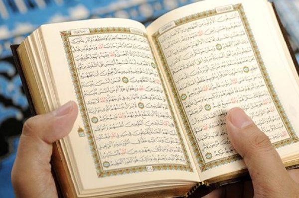 Səhabələr Quranı necə anladılar?