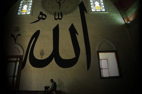 Allahdan nə istərdiniz?