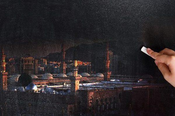 İslamın ilk müəllimi kimdir?