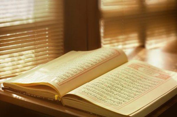 Qurani Kərimi oxumağın və onunla əməl etməyin əhəmiyyəti