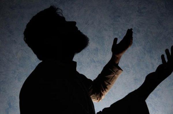 Dua nədir?