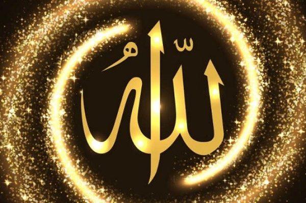 Allahı (c.c) tanımaq