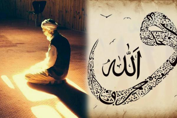 Allah qorxusu