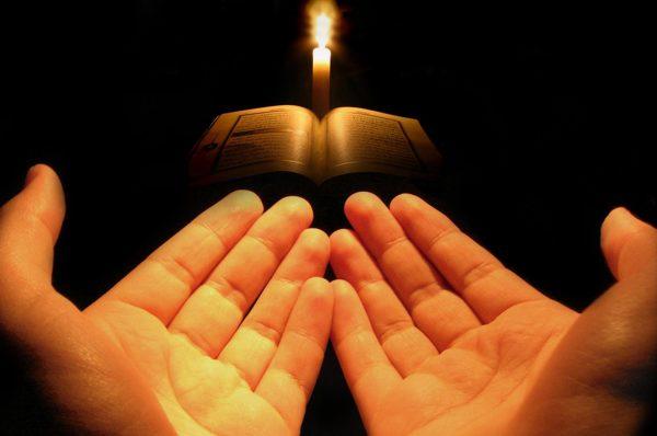 Necə dua edək ki, Allah qəbul etsin?