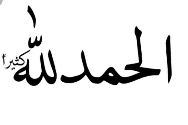 Qədərə imanın özəllikləri