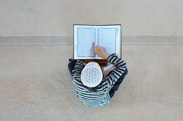 Qurani Kərim oxumağın fəziləti haqqında hədislər