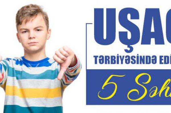 UŞAQ TƏRBİYƏSİNDƏ EDİLƏN 5 SƏHV